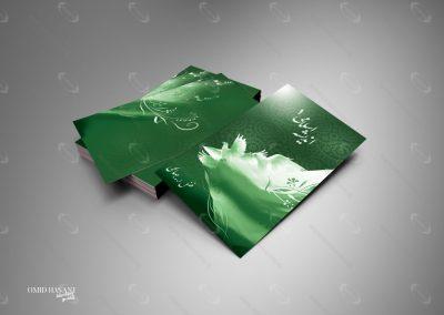 طراحی جلد کتاب اندیشه اسلامی