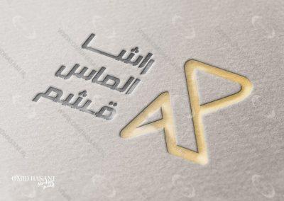 طراحی لوگو شرکت راشا الماس قشم
